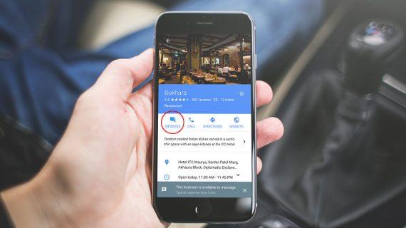 גוגל בוחנת אפשרות שליחת הודעות ישירות ממנוע החיפוש