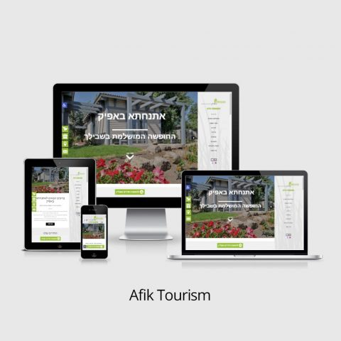 Afik Tourism