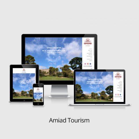 Amiad Tourism