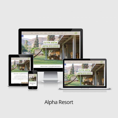 Alpha Resort