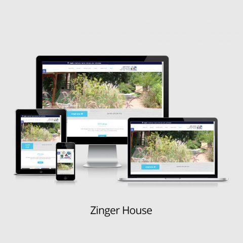 Zinger House