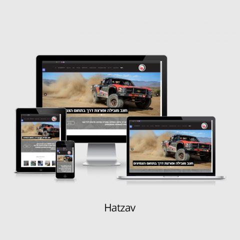 Hatzav