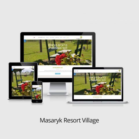 Masaryk Resort Village