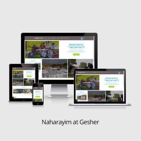 Naharayim at Gesher