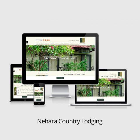 Nehara Country Lodging
