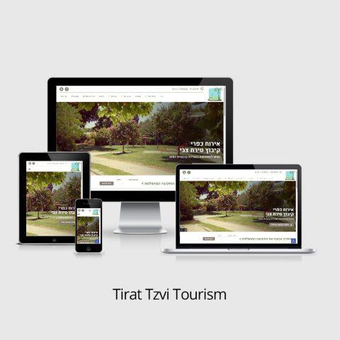 Tirat Tzvi Tourism
