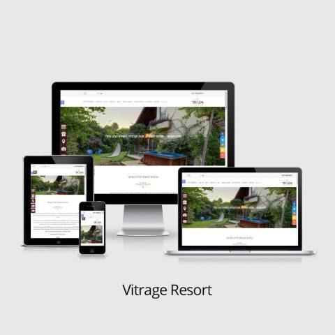 Vitrage Resort